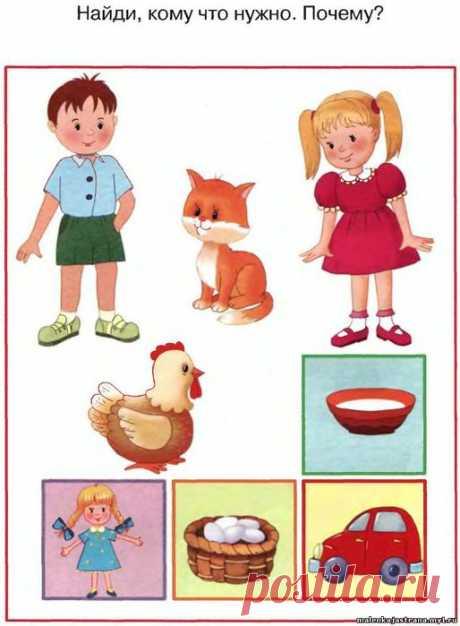Развитие мыслительной деятельности и памяти у дошкольников 2-3 лет