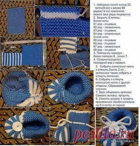 Мамы детям: рукоделие, вязание, шитье, развитие