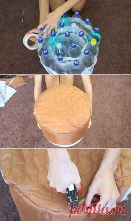 Пуф из пластиковых бутылок своими руками — Своими руками