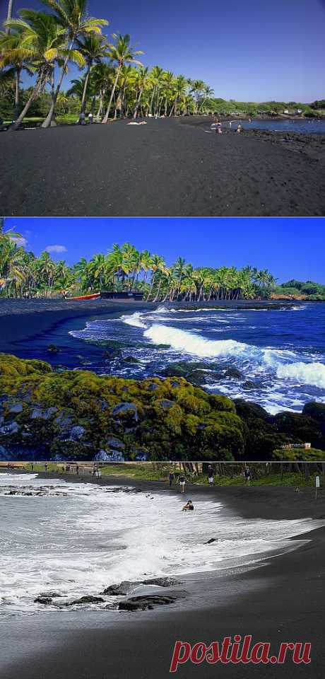 Пляж с черным песоком - Punaluu Beach. Песок образован из крошки базальта и остывшей вулканической лавы, поэтому и цвет такой. Гавайские острова