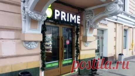 Общепит(кафе, бар ресторан, фастфуд), ПСН м.... - Ask24.city Агрегатор недвижимости Москвы