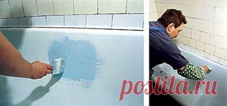 Восстановление эмали ванны - Ремонт квартиры своими руками