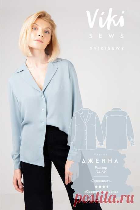 8 идей крутых рубашек, которые можно сшить дома (+выкройки) | Yana Bezdushna Blog | Яндекс Дзен