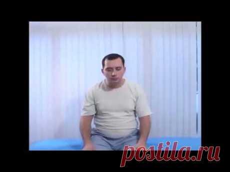 Гимнастика для шеи доктора А. Ю. Шишонина без музыки. Зарядка от давления. Зарядки мира