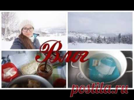 VLOG завалило снегом, сербский завтрак в деревне, что делаю с банка и полотенцами