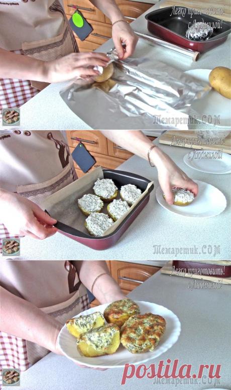 Картофель под соусом в духовке
