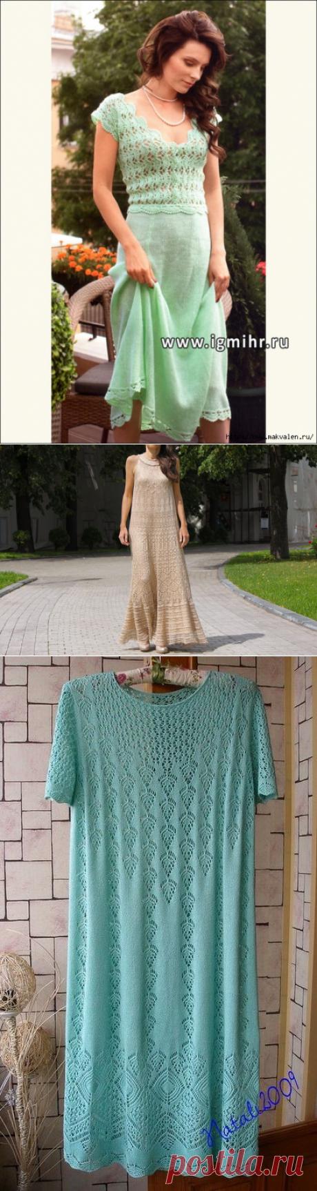 Платья, юбки | Записи в рубрике Платья, юбки | Дневник ЯсветаЯ