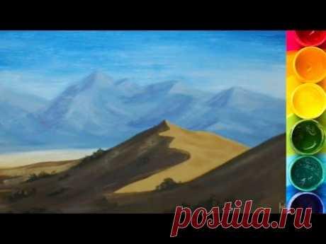 Рисуем пустыню гуашью - YouTube
