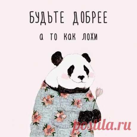 Виктория Валерьевна