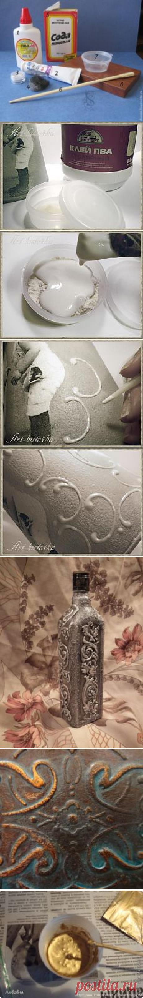 (1) Мастер-класс Поделка изделие Ассамбляж Сова - Хранительница ключей Картон Клей Краска Материал бросовый Фанера фото 3 | Ideas