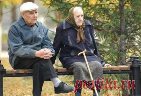 Это должен знать каждый пенсионер: льготы, которые от нас скрывают - Главное.io