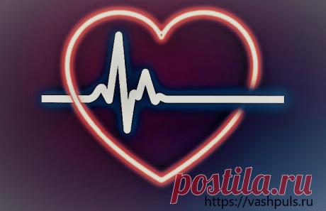 Ишемическая болезнь сердца: причины, признаки, принцип лечения - Ваш Пульс