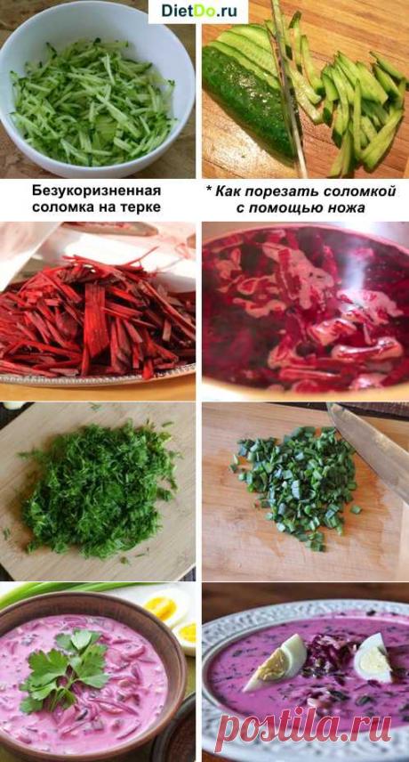 Классический рецепт холодного свекольника: ТОП-8 рецептов с фото пошагово