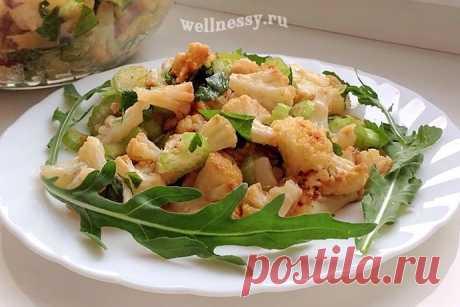 Салат из запеченной цветной капусты: диетический рецепт с фото Любите ли вы цветную капусту так, как люблю ее я? Помимо приготовления из нее овощного рагу, крем-супа, пирогов и омлетов, существует необычайно вкусный и