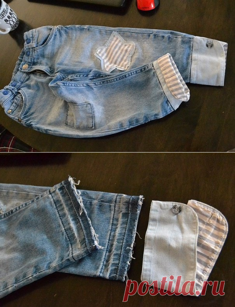 How to extend children's jeans