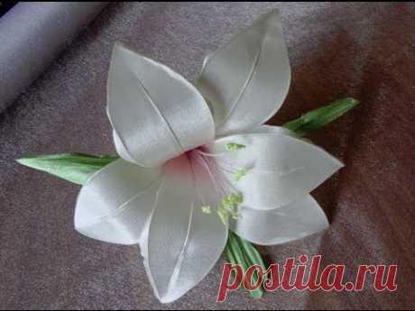 Белая лилия. Цветы из ткани. Часть 1