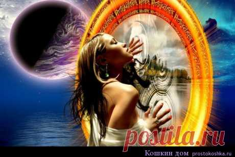 Симоронский ритуал Зеркало желаний | Кошкин дом