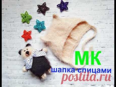"#Nika_vyazet  Шапочка вязаная с ушками ""Kitty Hat"" /МК"