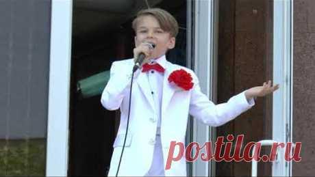 Майский (Венский) вальс в очень красивом исполнении молодого человека с редким высоким голосом!