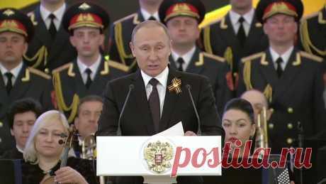 Торжественный приём в Кремле по случаю Дня Победы — Викиновости