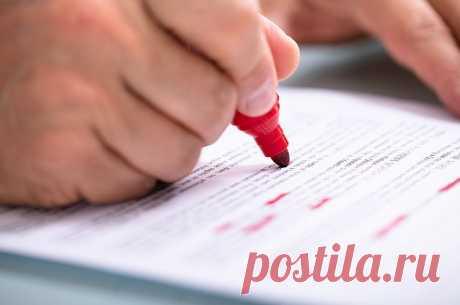 Не лишне или нелишне – как правильно? Не лишне или нелишне – как правильно? &copy Shutterstock.comНе лишне или нелишне – как правильно?             Говорим и пишем по-русски грамотно.  Отвечает Есения Павлоцки, лингвист-морфолог, эксп…