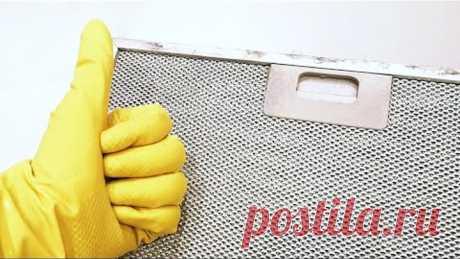 Вытяжка. Как очистить от жира сетку?