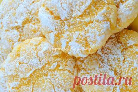 Лимонное печенье из творожного теста - Выпечка от Перчинки