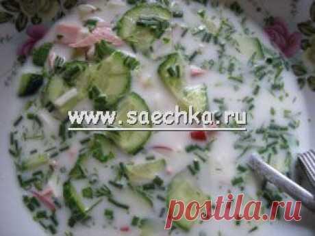 Окрошка | рецепты на Saechka.Ru