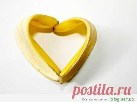 Банан и оригинальные способы его использования..