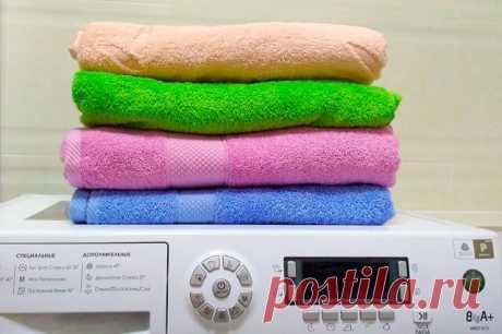 Как правильно стирать полотенца в домашних условиях