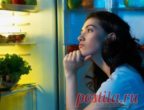 Как усмирить ночной голод и начать худеть Приучить себя не есть после 19:00 совсем непросто. Весь вечер мы держимся, наслаждаемся своим превосходством над желанием покушать и верим, что завтра похудеем еще на один килограмм, но только наступа...