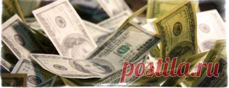 Шепотки на деньги — как спасти семью от нищеты Шепотки на деньги способны стать настоящим спасением от материальных трудностей. Они работают не хуже, чем длинные и сложные обряды на деньги.