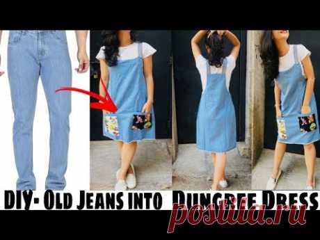 Сделай сам !! Преобразование старых мужских джинсов в платье-комбинезон!