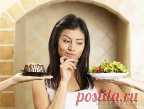 """10 способов навсегда отказаться от сладкого... - Познавательный сайт ,,1000 мелочей"""" - медиаплатформа МирТесен"""