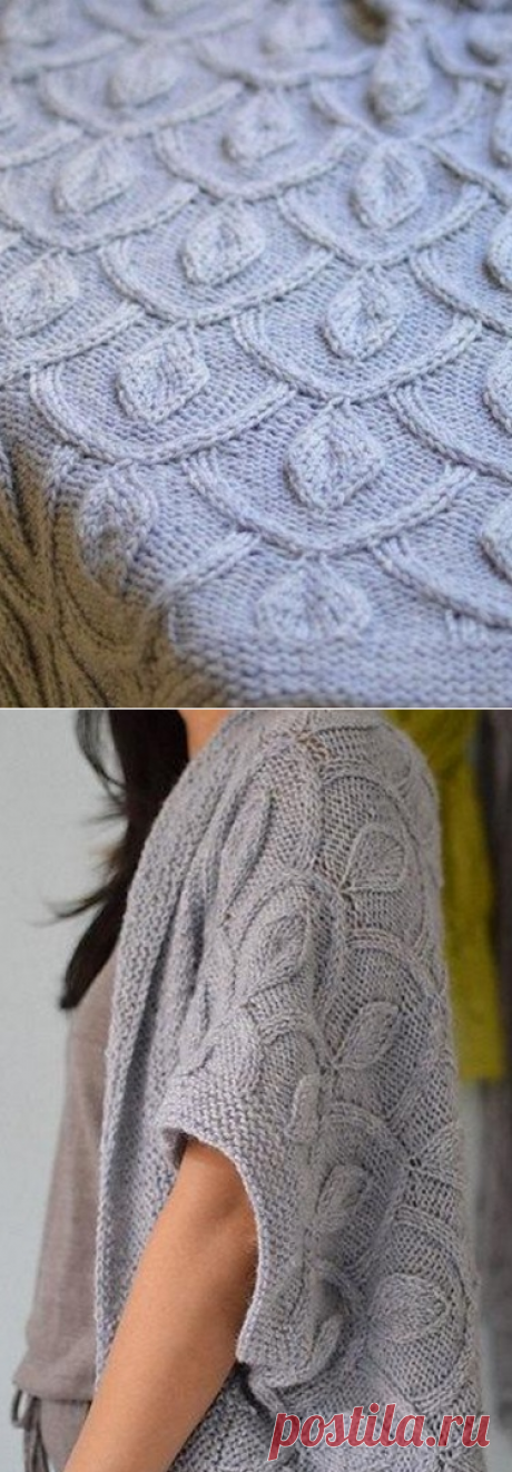 Pattern for a cardigan spokes