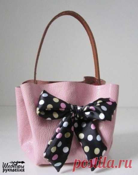 Самый простой вариант создания сумочки