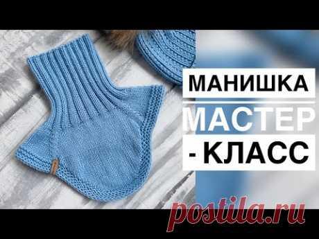 МАНИШКА | МАСТЕР-КЛАСС