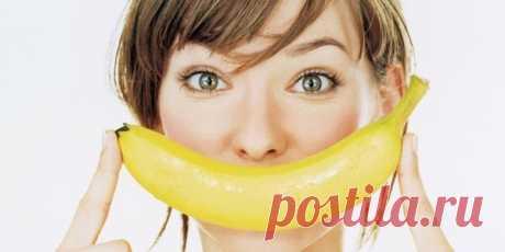 Банановая диета. Варианты и меню банановой диеты | Валерия  | Яндекс Дзен