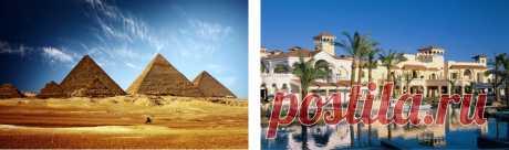 Египет — blesstour