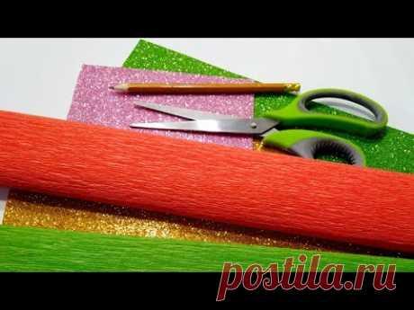 7 ИДЕЙ поделок ИЗ БУМАГИ своими руками DIY Подарки.Поделки на день матери,8марта.Цветы из Бумаги diy