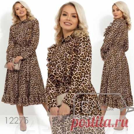 Платье миди леопардовое