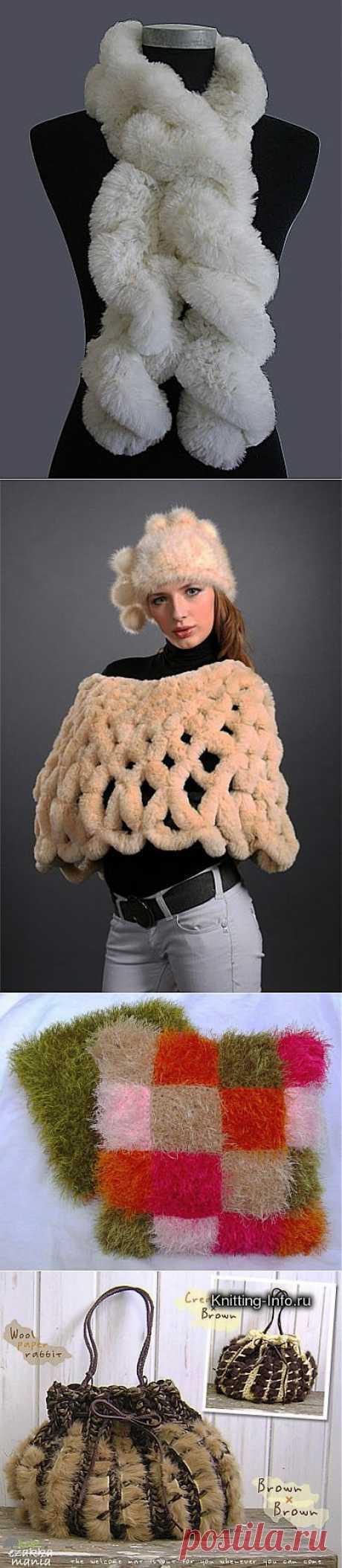 Изделия из вязаного меха..