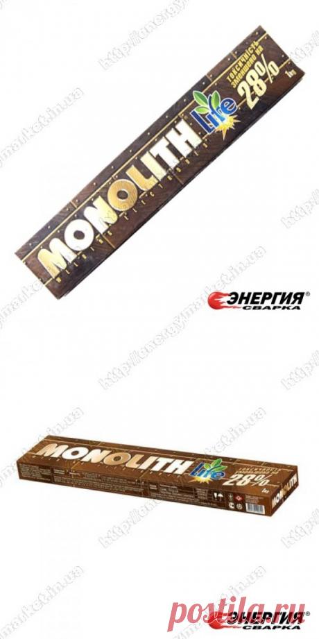 Сварочные электроды монолит РЦ46 ф2 1кг купить цена Украине