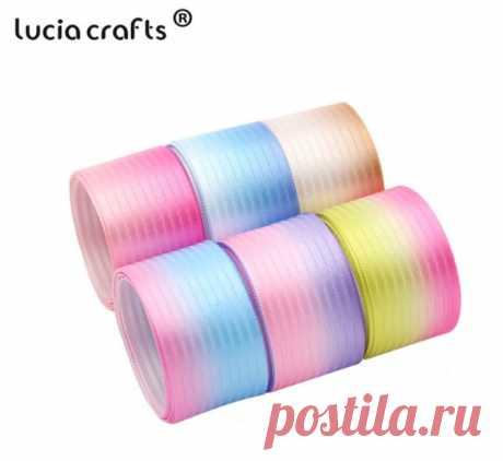 Лента градиент 25 мм 5 ярдов, 6 цветов + микс