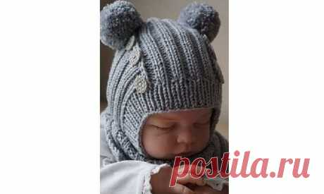 Шапка шлем для мальчика до года спицами — от новорожденного до 12 мес Как связать шапочку шлем для мальчиков от новорожденного возраста до 12 месяцев. Схема и описание вязания спицами пошагово.