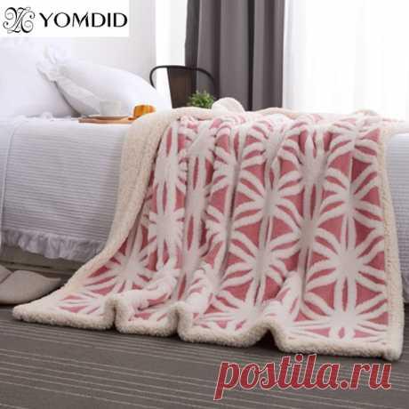 1955.61руб. 39% СКИДКА|160*210 см зимнее мягкое Флисовое одеяло с геометрическим узором, модные покрывала для дивана, покрывало для кровати, теплое толстое одеяло|Одеяла|   | АлиЭкспресс Покупай умнее, живи веселее! Aliexpress.com