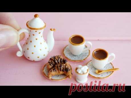 Сервиз для кукол. Полимерная глина. Cookware coffee set for dolls. Polymer clay. Tutorial. DIY.