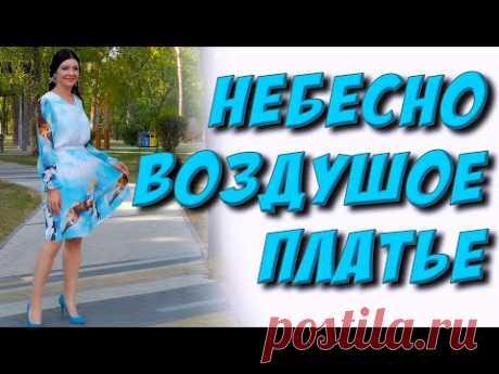 Сшить платье БЕЗ ОВЕРЛОКА - обработка люкс МАСТЕР-КЛАСС