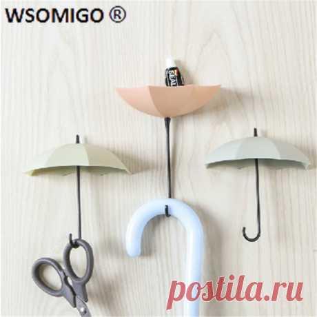 3 шт./упак. кухонные принадлежности, пластиковый зонт, крепкий клей, крючок для ключей, украшение дома, настенная полка, кухонный гаджет C| | | АлиЭкспресс