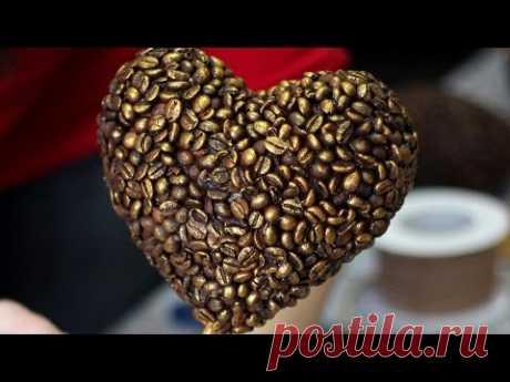 Топиарий из кофе в форме сердца. Мастер-класс